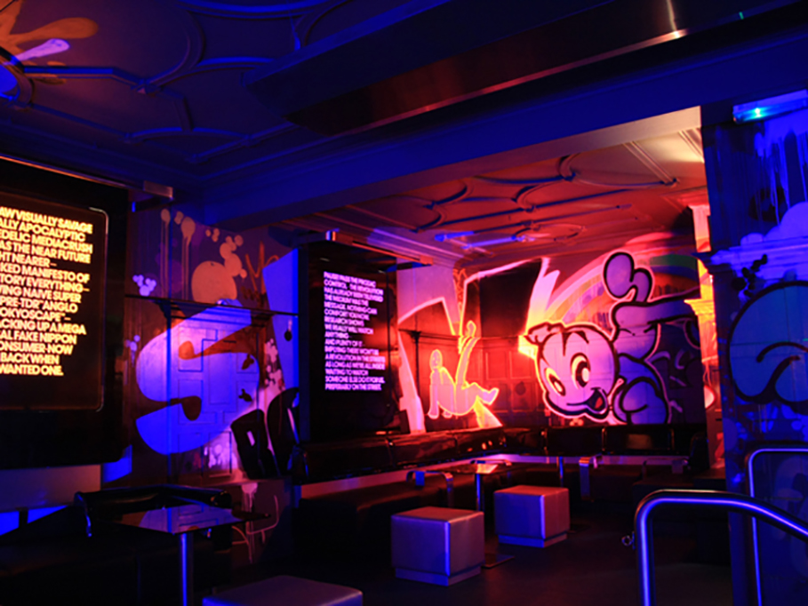 Gatecrasher-Nottingham-Nightclub-Interior-Design-3